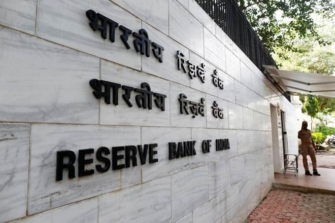 RBI, RBI news, RBI latest news, RBI forecast, RBI inflation forecast, RBI forecast on inflation, inflation, reserve bank of india