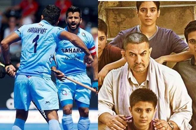 indian hockey team, hockey, Aamir Khan, dangal, chak de india, chak de, shah rukh kham cricket, india vs pakistan, india vs pakistan match, india vs pakistan final, ind vs pak, pak vs ind, ind vs pak odi, ind vs pak final, icc champions trophy, icc champions trophy 2017, champions trophy 2017, indian hockey team, indian cricket team