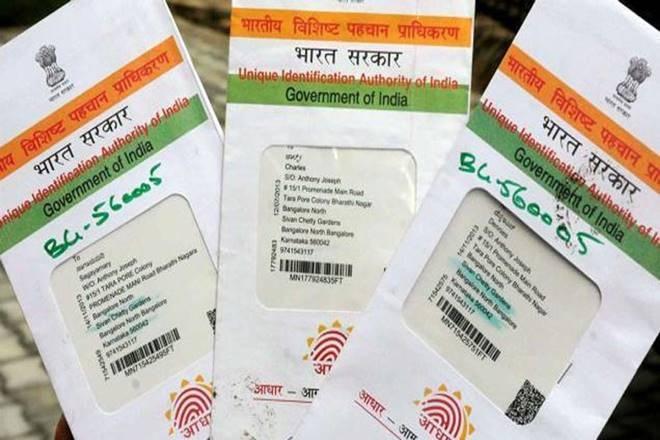 Aadhaar card,Aadhaarintegration,Skype Lite,Aadhaar identity,Aadhaar information,Skype