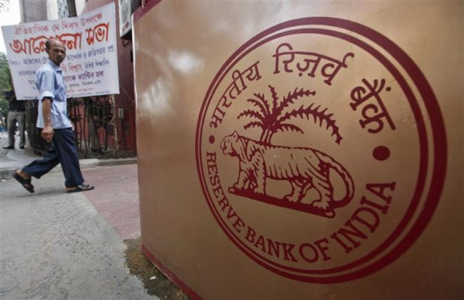 RBI, repo rate, Punjab National Bank, IndusInd Bank, BSE realty, Axis Bank, Nomura