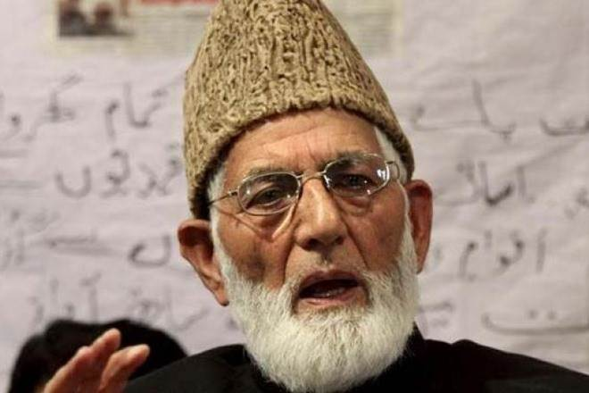 Syed Ali Shah Gilani , Kashmir, Kashmir valley, NIA, money laundering case