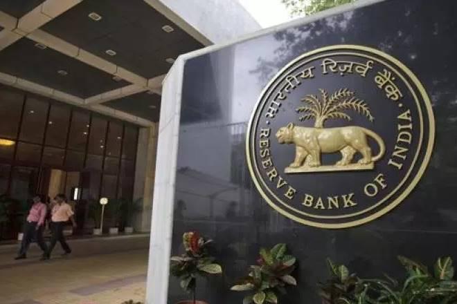 credit card fraud, rbi, reserve bank of india, rbi fraud, rbi news, rbi latest news