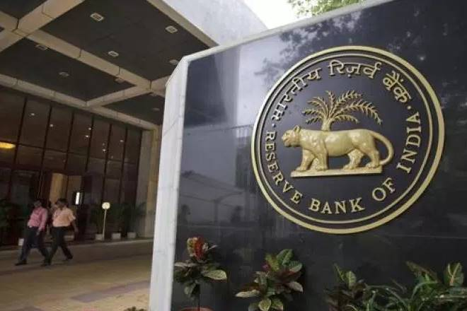 RBI, Reserve Bank of India, masala bonds, poorly rated firms, External commerical borrowing
