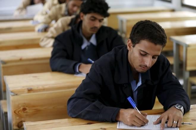 upsc, OCI, Overseas citizrn on india, oci card, pio, upsc exam for oci