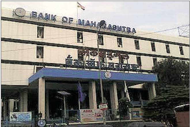 Bank of Maharashtra,RP Marathe,SBI ,deposit rate,NPA,CASA deposits