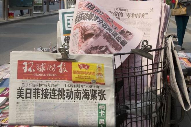 doklam standoff, chinese media, sikkim standoff, chinese media, chinese media war, china propaganda media, china seven sins, china, india, india on dokla, china controversy