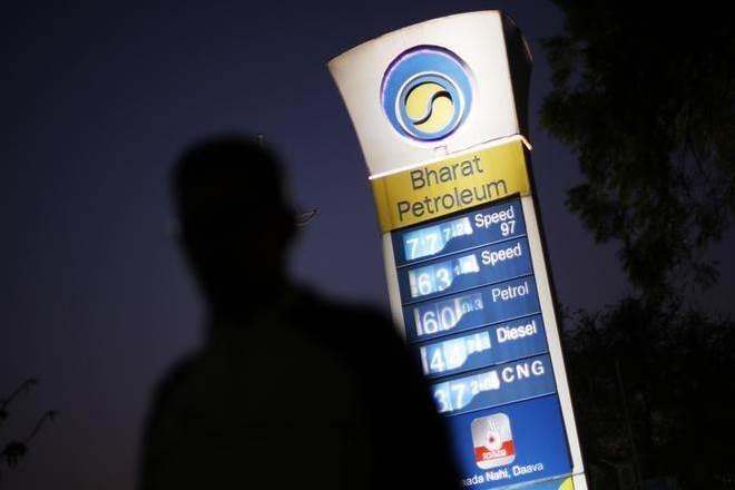 BPCL, BPCL bonds,BPCL fund raising plan