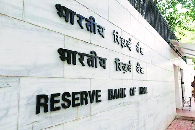 reserve bank of india, RBI, indian economy, indian economist, p chidambaram, economy news
