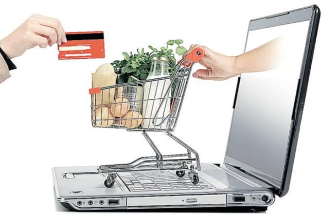 Online retailer, discounts
