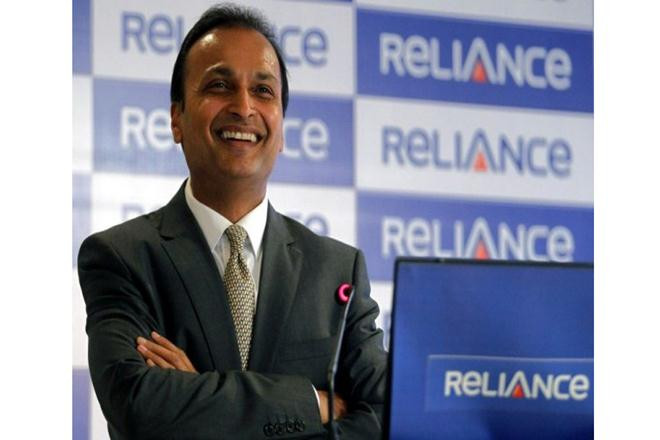 Reliance Home Finance Limited, National Stock Exchange, Reliance Capital, BSE