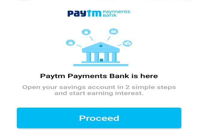 paytm payments bank, payment bank, paytm, paytm bank, Paytm payment, Paytm payments bank interest rate, Paytm bank interest rate, paytm app download, paytm app, paytm account, paytm bank account, paytm download, paytm kyc, paytm bank kyc, paytm payments bank process, paytm bank process