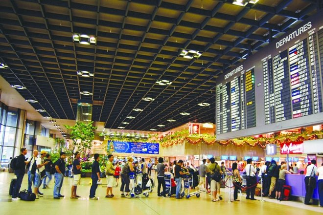 GHIAL prices its dollar bonds, GMR Hyderabad International Airport Limited, Moody's Investors Service, GHIAL prices its dollar bonds 2017 news, Bank of America Merrill Lynch and HSBC