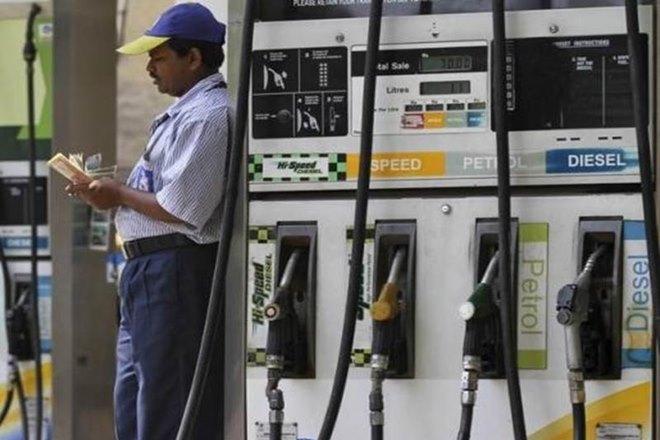 petrol price cut, diesel price cut, petrol rate cut, diesel rate cut