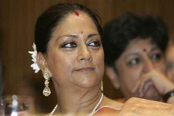 Rajasthan ordinance, Rajasthan cm, Rajasthan ordinance on PCA, Vasundhara Raje, PCA by Centre, civil servants, Prevention of Corruption Act, Aarushi Talwar case, CBI