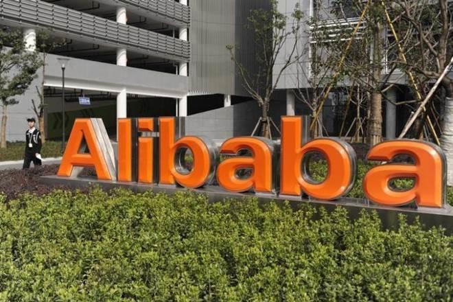 alibaba, alibaba singles,Citigroup Inc,Alibaba Group Holding Ltd,Uniqlo Co,Daniel Zhang, Pharrell Williams,Nike Inc