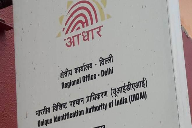 Aadhaar card,benami owners,LPG connections,PAN,Hardeep Puri,Aadhaar database,benamiproperties,linking of Aadhaar numbers to bank accounts