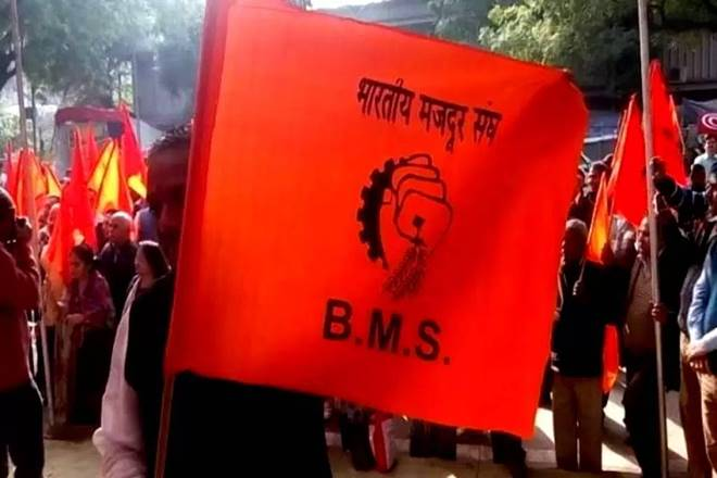 Bharatiya Mazdoor Sangh, BMS, labour policies, labour policies in India, Centres labour policies, protest against labour policies, protest against Centres labour policies, failure of labour policies, failure of labour policies in India