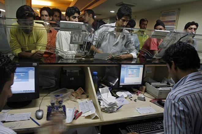 Bank job cuts,digital economy,State Bank of India,ETF firms,US,bank employees,job losses in banking sector,Oxford study