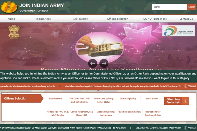 indian navy, joinindianarmy.nic.in, Indian Naval academy, Indian Navy 2017, B.Tech Cadet Entry Scheme Course, Indian Naval Academy Course, Indian Naval Academy Course, Eligibility, how to apply, selection process, education news