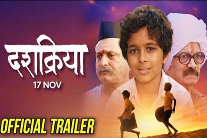Brahmin community,Marathi movie,Marathi movie Dashkriya,movie Dashkriya,Dashkriya,Dashkriya release,Sandeep Patil,film festivals