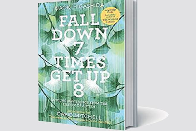 Fall Down 7 Times Get Up 8 Book review, Naoki Higashida Hachette, Naoki Higashida Hachette books
