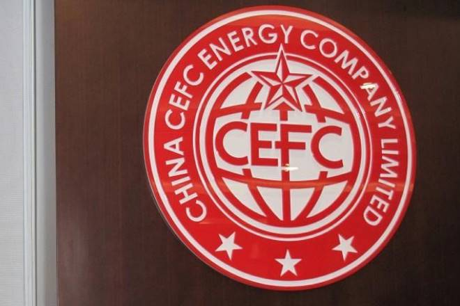 CEFC China Energy, Chinese oil giant, Africa bribery scheme, US, bribery scandal