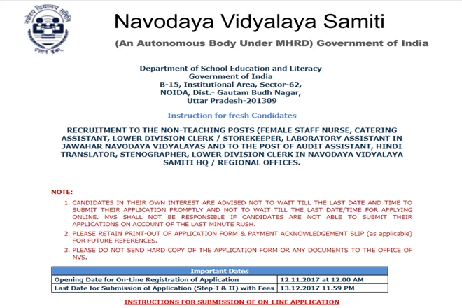 Navodaya Vidyalaya Samiti recruitment 2017, Navodaya Vidyalaya Samiti recruitment, Navodaya Vidyalaya Samiti jobs, Navodaya Vidyalaya Samiti recruitment 2017 news, nvs recruitment, nvs recruitment 2017, nvs jobs, Audit Assistant, Hindi Translator, Stenographer, Lower Division Clerk, ldc, clerk, Government of India, Human Resource Ministry, non-teaching posts, Navodaya Vidyalaya Samiti vacancies, nvshq.org, cdn.digialm.com/EForms/html/form53048/Instruction.html