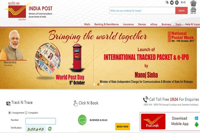 India Post recruitment 2017, India Post recruitment, India Post recruitment 2017 news, India Post recruitment gds, gds jobs, Odisha Postal Circle, Odisha Postal Circle jobs, Odisha Postal Circle vacancies, appost.in/gdsonline, indiapost.gov.in, Gramin Dak Sevak, India Post jobs, 10th class pass jobs, Odisha Postal Circle recruitment