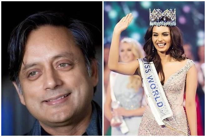 Shashi Tharoor, Manushi Chhillar, Miss World 2017, haryana, chhillar surname, chillar