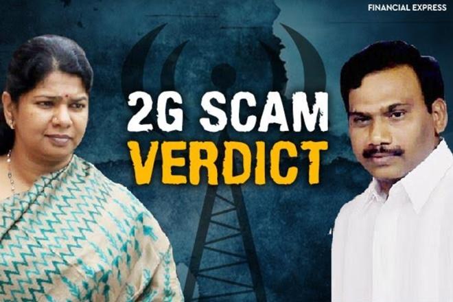 2g scam verdict, 2 g scam case, 2g spectrum case verdict, a raja, kanimojhi, manmohan singh, 2g scam case verdict, narendra modi, subramanian swamy, p chidambaram, kapil sibal