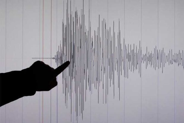 Earthquake, Earthquake in Iran, Iran's Northern and Central province