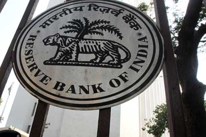 RBI monetary policy,gross value added ,GVA, gst