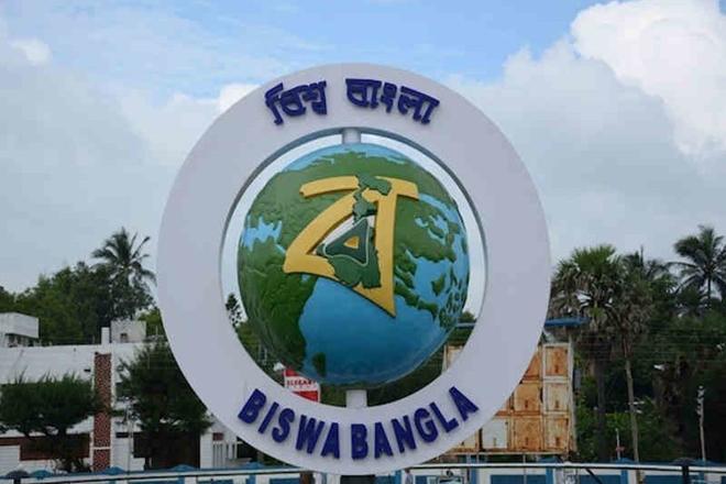 Biswa Bangla Marketing, bishwa bangla, west bengal, mamata banerjee