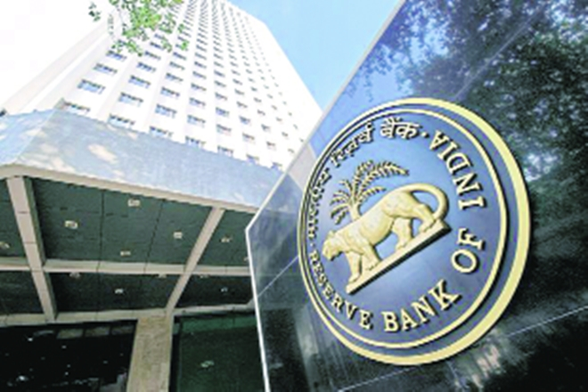 Reserve Bank of India, RBI, Oversight committee
