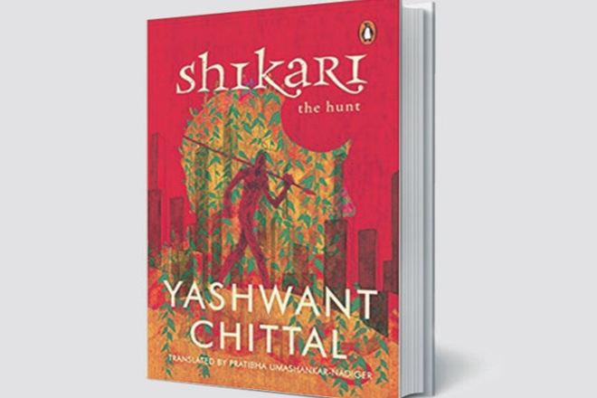 book review, shikari, yashwant chittal, yashwant chittal shikari, caste corruption, kannada novel, the hunt