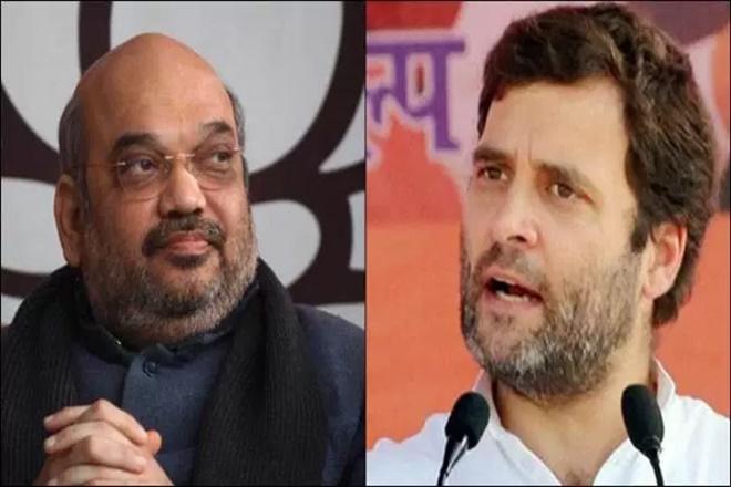 Amit Shah, Rahul Gandhi, Parliament, BJP, Karnataka, talaq Bill,DMK,bypoll,Ghulam Nabi Azad