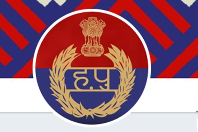 job in Haryana Police