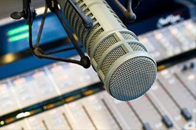 radio channel auction, auction of radio channel, next round of radio channel auction, radio channel auction second round
