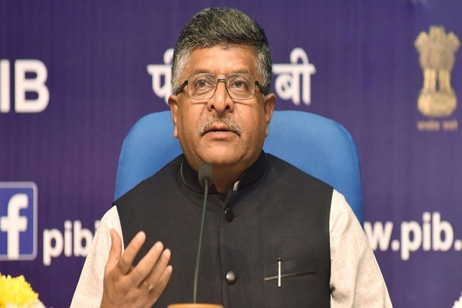 ravi shankar prasad, digital india, india economy, digital economy of india, new technology, blockchain, internet of things, new jobs in india, business news in hindi