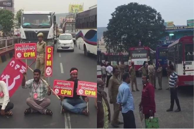 Andhra Pradesh Bandh: AP Bandh called out by Left parties