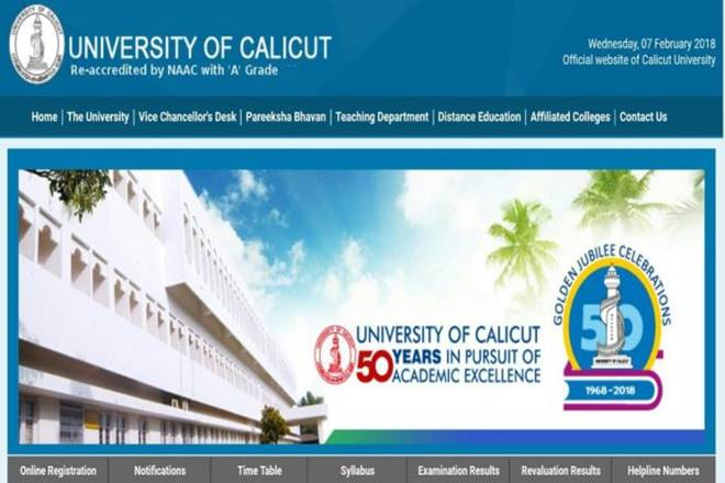 Calicut University First Semester results: Check scores at universityofcalicut.info