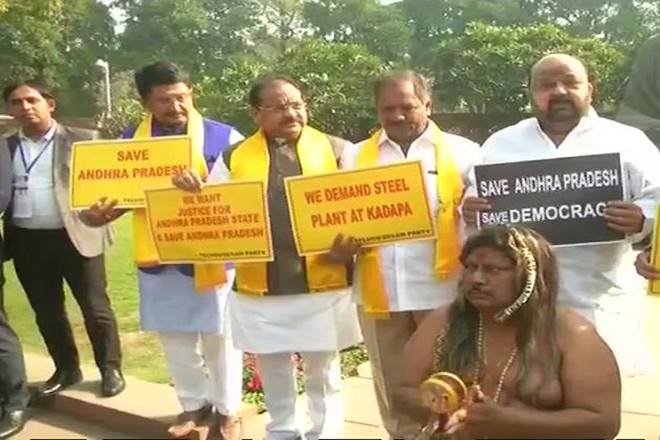 TDP MP turns tantrik to protest against Budget 2018