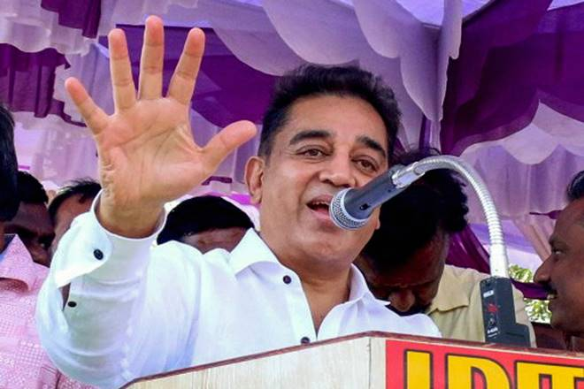 kamal haasan, kamal haasan party, kamal haasan party flag, kamal haasan party flag meaning, kamal haasan party name, Makkal Needhi Maiam, Makkal Needhi Maiam meaning, kamal haasan party name meaning, kamal haasan website, what does kamal haasan party flag means, india news