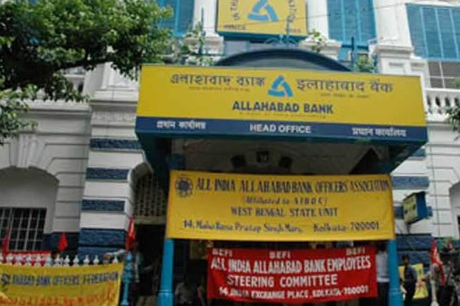 Allahabad Bank,Rotomacgroup companies,RBI,Rotomac Global Pvt Ltd,NCLT,SARFAESI,Allahabad,BSE filing
