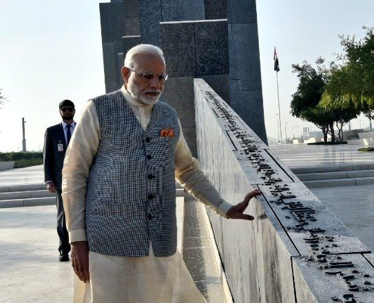 India, UAE, narendra modi in uae, terrorism, india uae terrorism, india uae joint statement