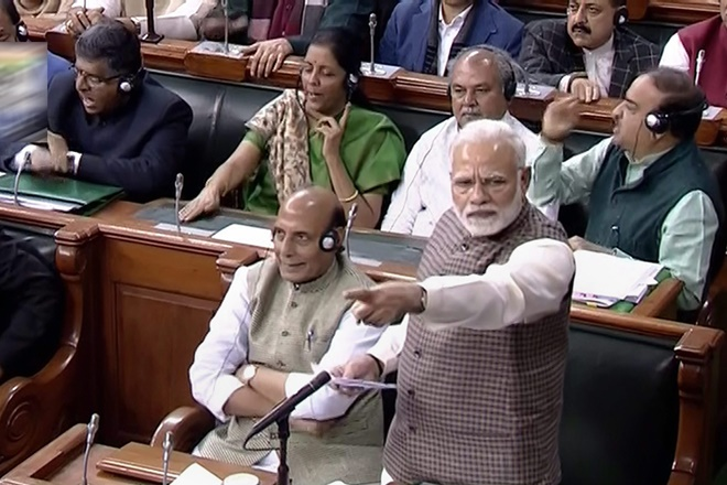 narendra modi, lok sabha, rajya sabha, Indian national congress, Renuka chowdhury, venkaiah naidu, Indian national congress
