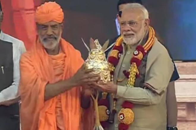 narendra modi mysuru