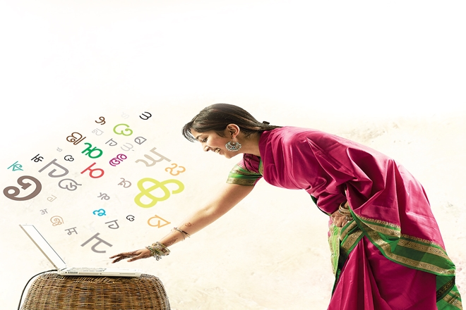 India,online marketing,CAGR,Google,KPMG,Gold Drop Oil, coca cola,Facebook,CogMat Digital Marketing Agency, Twitter,regional languages,smartphones