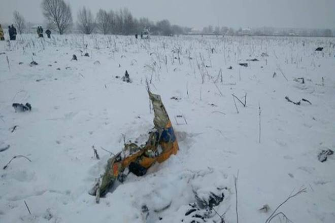 Ukraine to probe Russian plane crash