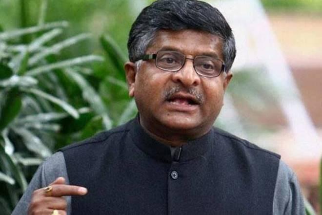 Ravi Shankar Prasad , pnb fraud, punjab national bank
